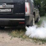 Мой автомобиль имеет запах дыма и дыма, но не перегревается