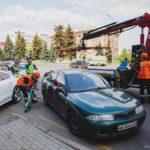 Правильная процедура вывоза машины с парковки