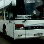 Различия между автобусом и тренером