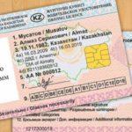Советы по прохождению водительского удостоверения водительского права в Вашингтоне