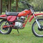 Технические характеристики для Honda XR80R
