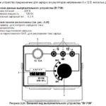 Устранение неисправностей 12-вольтовых автомобильных зарядных устройств