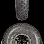 ATV Объяснение размера шин