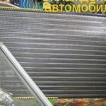 Что происходит, когда радиатор трескается?