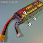 Что произойдет, если я подключу кабели аккумулятора назад?
