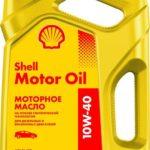 Что такое полусинтетическое моторное масло?