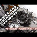 Что такое трансмиссия Mitsubishi Sportronic?