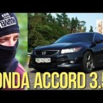 Емкость моторного масла Honda Accord 2003 года