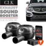 Изменяет ли воздухозаборник звук автомобиля?