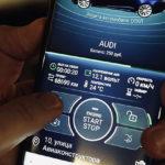 Как добавить спутниковое радио в транспортные средства