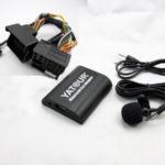 Как добавить USB-порт в автомобильную стереосистему