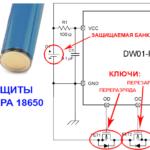 Как добавить воду в батарею глубокого цикла