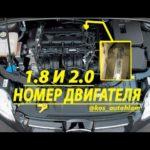 Как идентифицировать силовой подвесной мотор по номеру модели
