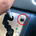 Как использовать кнопку Hold на Aveo
