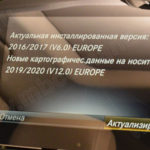 Как использовать Mercedes Navigation