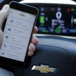 Как использовать OnStar для разблокировки автомобиля