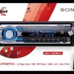 Как использовать Sony Car Stereo