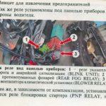 Как исправить реле сигнала поворота в Chevy Silverado