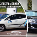 Как изготавливаются электромобили?