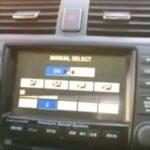 Как изменить настройки часов для Honda Accord 2007 года