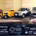 Как купить пожертвованные автомобили в Южной Калифорнии