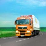 Как найти подержанные грузовые ценности