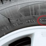 Как найти серийные номера шин