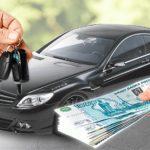 Как написать квитанцию о продаже подержанного автомобиля