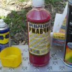 Как очистить газ от ржавчины с помощью соляной кислоты