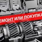 Как определить ручную коробку передач на грузовиках Chevy 1988 -1992?