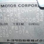Как определить тип трансмиссии в автомобиле GM