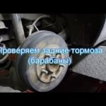 Как отрегулировать барабанные тормоза Ford