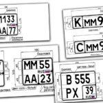 Как перенести номерные знаки