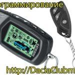 Как перепрограммировать брелок Dodge Key