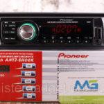 Как подключить автомобильный стерео пульт дистанционного управления Pioneer