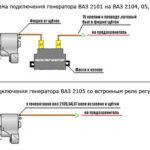 Как подключить регулятор напряжения генератора