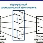 Как подключить трехпроводной электрический 12-вольтный выключатель