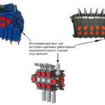 Как подключить защитный клапан трактора