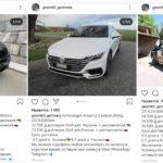 Как получить бесплатный автомобиль или заплатить 400 долларов в месяц, чтобы ездить