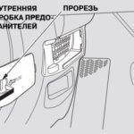 Как получить доступ к реле поворота Honda Accord