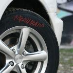 Как получить запасную шину от транспортных средств