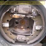 Как поменять задние тормоза Ford Fusion