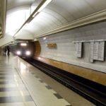 Как проверить доставку топлива в метро Geo
