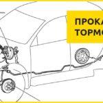 Как проверить тормоза ABS