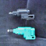 Как проверить выключатель стоп-сигнала?