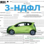Как рассчитать налог с продаж на новый автомобиль