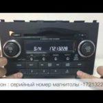 Как сбросить код радио Honda