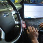 Как сбросить коды неисправностей на Ford Ranger