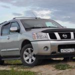Как Сбросить Свет Подушки безопасности Nissan Armada