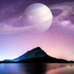 Как Сбросить Свет Подушки Сатурна